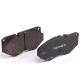 Tarox COMPETIZIONE brake pads